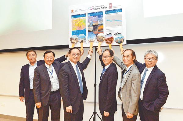 ■楊偉雄(左三)昨出席以「融合城市科學及城市信息學的智慧城市建設」為題的裘槎資深科研院會議2016-2017開幕禮,與其他嘉賓合照。