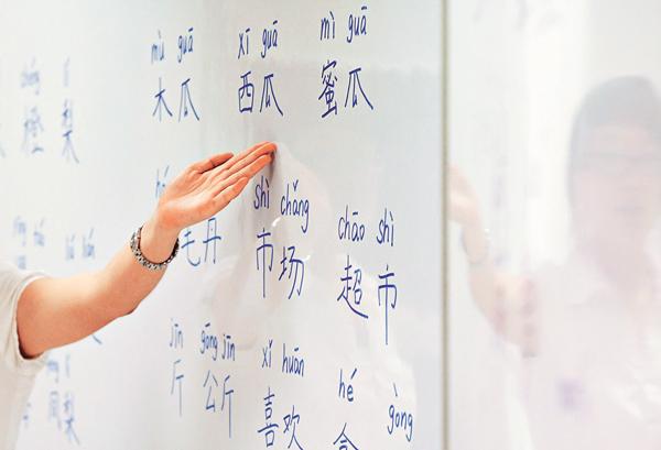 ■拼音方法是兩岸中文的主要分別之一。圖為普通話拼音。 資料圖片