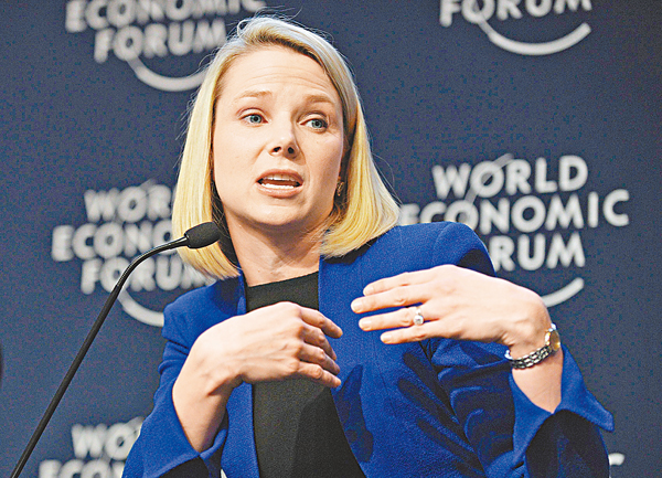 ■雅虎女CEO邁耶不再擔任董事,但仍會留在Altaba。 法新社