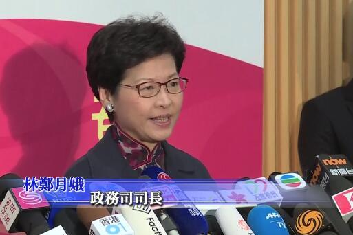 林鄭月娥請辭:只有一個原因 準備參加下任特首選舉