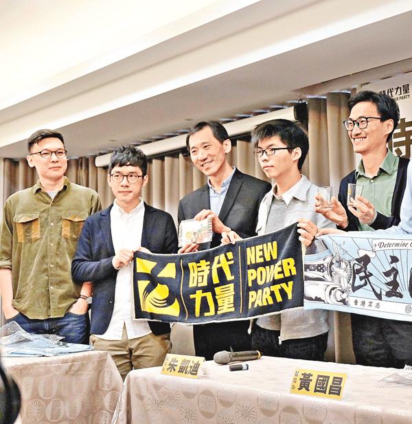 ■林飛帆(左一)是幕後牽線邀請香港三名「自決派」議員及黃之鋒赴台,高調出席「台獨」政黨論壇的關鍵人物。 資料圖片