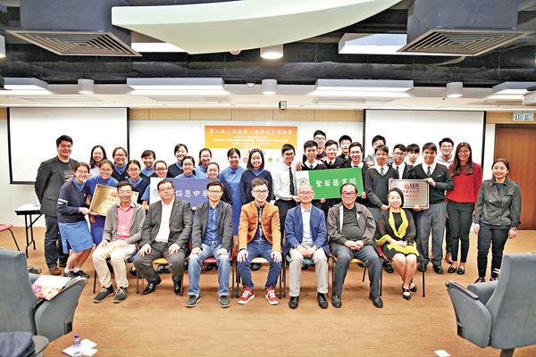 ■第二屆「深港盃.港深盃」辯論賽香港區決賽近日順利完成。大會供圖