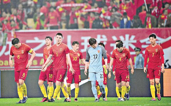 ■國足在中國盃首戰以0:2不敵冰島。 新華社