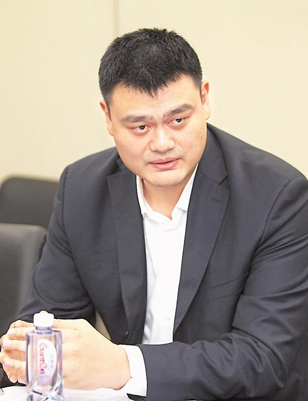 ■姚明擔任中國籃協換屆會議籌備組組長。 新華社