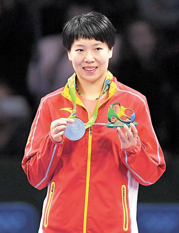 ■李曉霞在里約奧運獲女單亞軍。 資料圖片