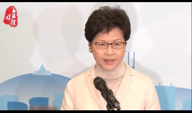林鄭月娥宣布參選下任特首