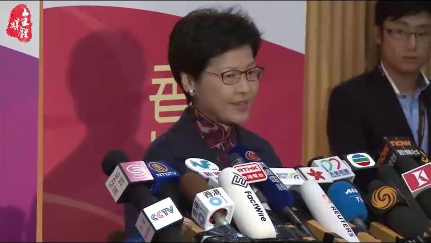 林鄭正式參選 冀獲市民支持
