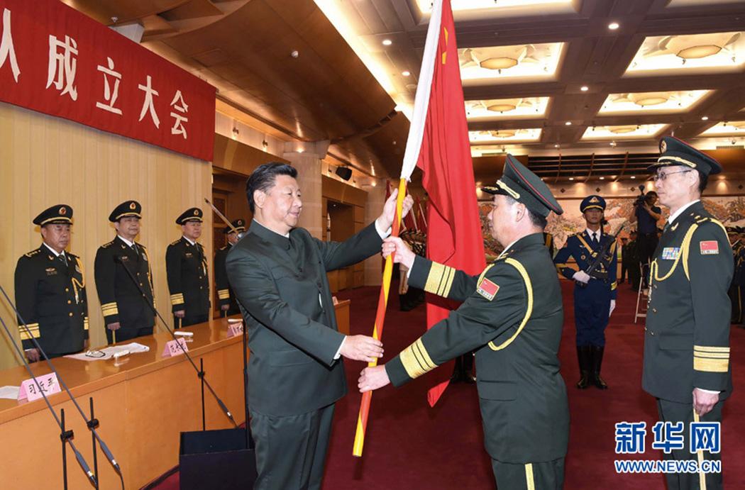 揭秘新成立的中央军委联勤保障部队