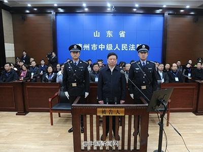 中石油原总经理廖永远一审被判有期徒刑15年