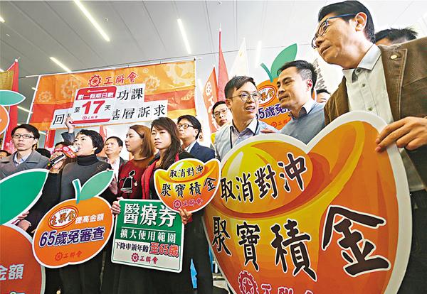 ■工聯會建議取消強積金對沖機制。 莫雪芝  攝