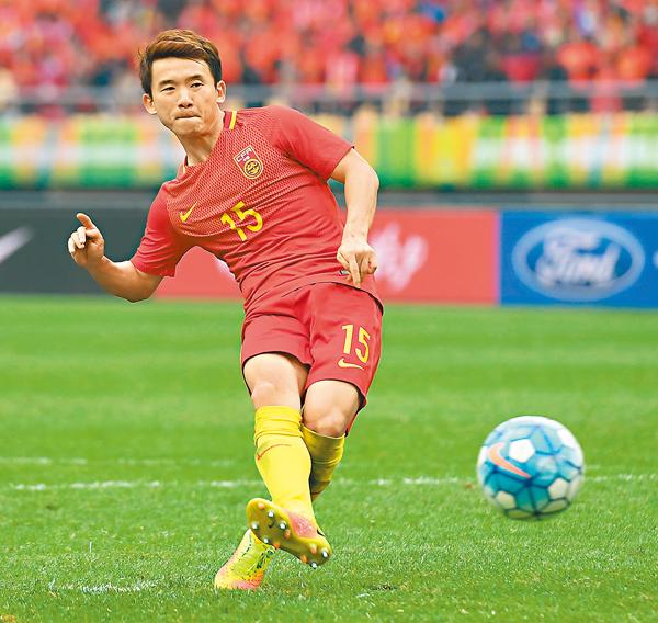■足協為國足定下亞洲盃成績指標。 新華社