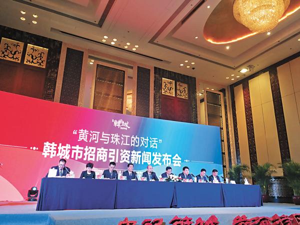 ■韓城市近日在深圳舉行2017經濟合作與產業發展高峰論壇暨韓城深圳行經貿推介活動。