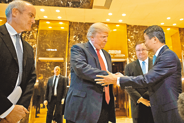 ■特朗普月初與阿里巴巴董事局主席馬雲會談,並形容為是一場非常棒「Great Meeting」的會談。資料圖片