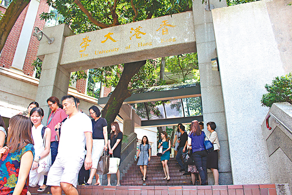 ■香港大學以3.8億元居第二位。資料圖片