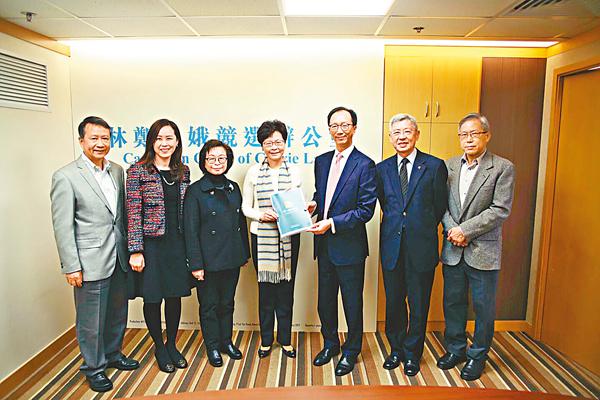 ■林鄭月娥與「教育2.1」會面,交流對教育議題的意見。