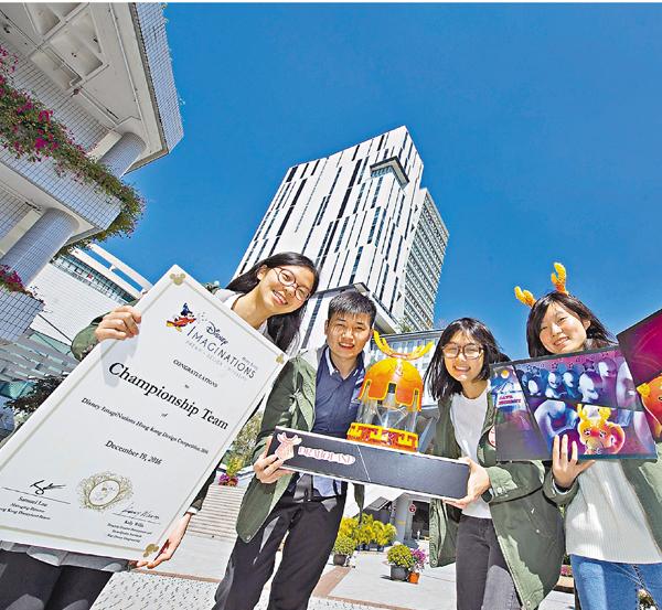 ■左起:蔡玉茵、張耀聰、戴樂詩、甘凱婷的作品被認為富有城大特色及中國文化色彩。校方提供圖片
