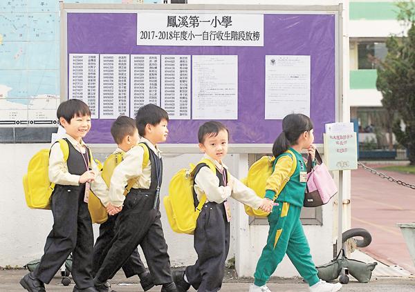 ■今年升小一生大增,教育局決定於10個校網每班增加統一派位人數應付需求。圖為去年底小一自行分配學位公佈結果。 資料圖片