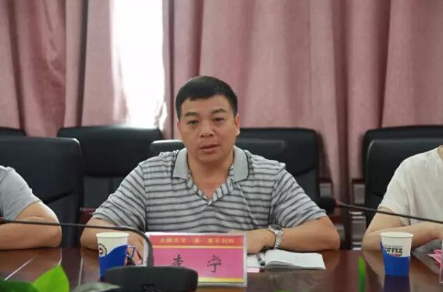 廣西壯族自治區高校工委統戰部原部長李寧(網絡圖片)