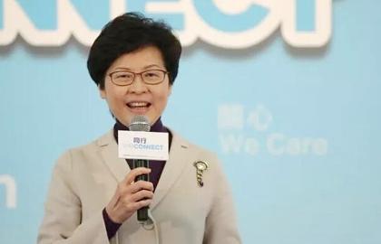 林鄭政綱第二步 倡教育税務置業新方向