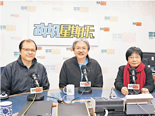 ■曾俊華(中)出席電台節目。