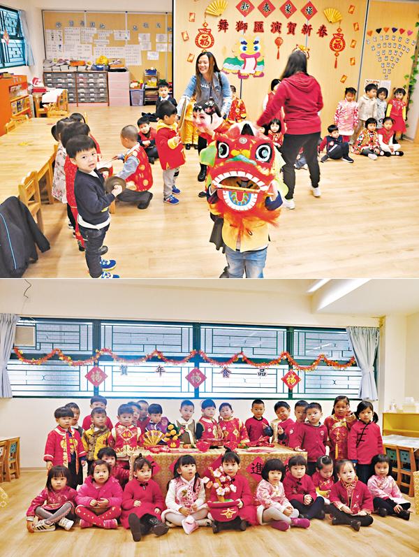 ■(上圖)浸信中學幼稚園部舉辦「賀新春迎元宵」活動,讓孩子認識傳統節慶。(下圖)浸信中學幼稚園部的老師悉心佈置課室。