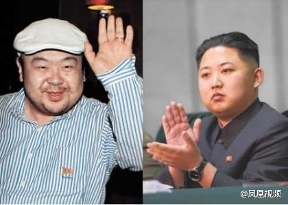 金正男和金正恩 圖片來源:鳳凰視頻官方微博