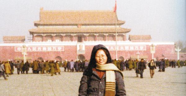 ■林鄭月娥1979年首次踏足北京,到清華大學交流。