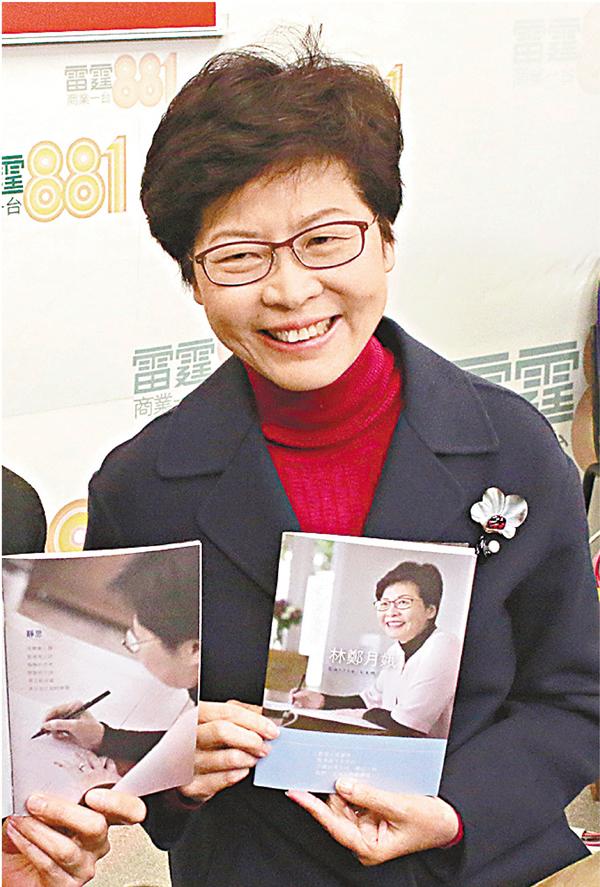 ■林鄭月娥相信自己現階段不會獲「泛民」提名,但希望投票時可爭取到支持。 彭子文  攝