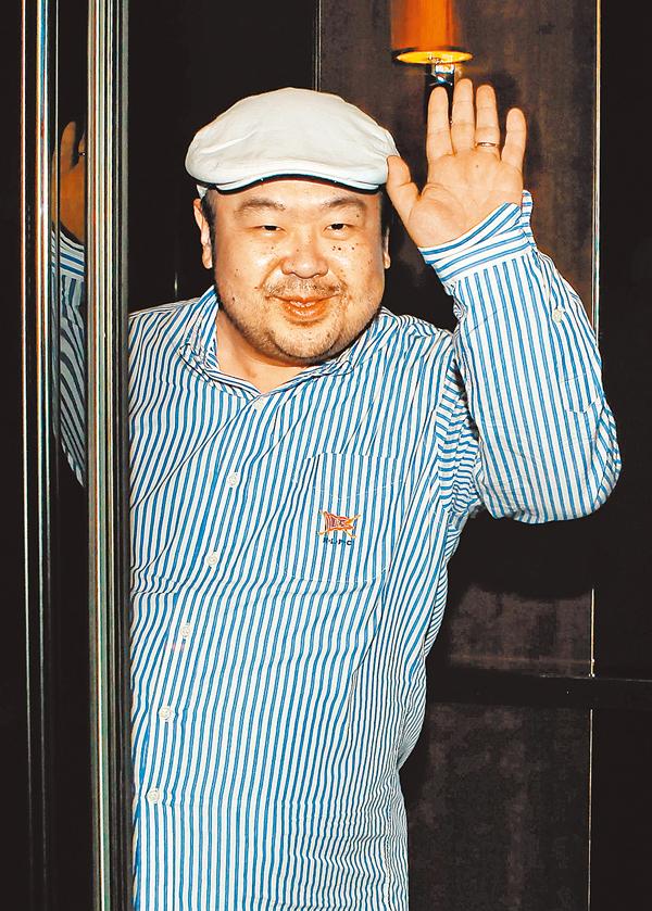 ■韓國政府消息人士指金正恩的同父異母兄長金正男,前日於馬來西亞遭暗殺。 法新社