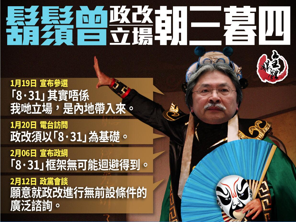 (香港大公文匯傳媒集團全媒體新聞中心提供)
