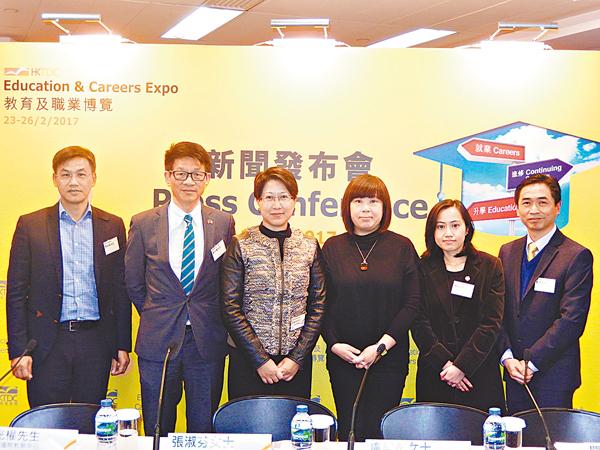■教育及職業博覽將於下周四至周日在香港會展中心舉行。姜嘉軒  攝