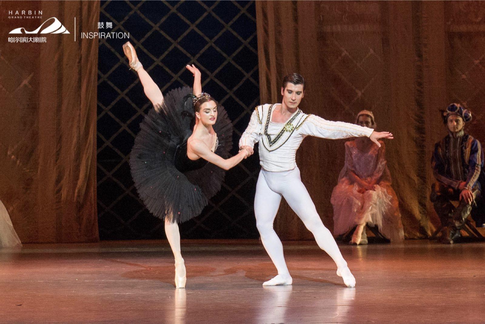 在哈爾濱大劇院上演的芭蕾舞劇劇照。