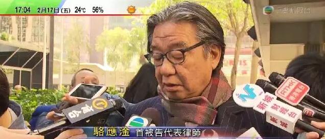 大律師駱應淦在庭外接受媒體採訪(電視截屏)