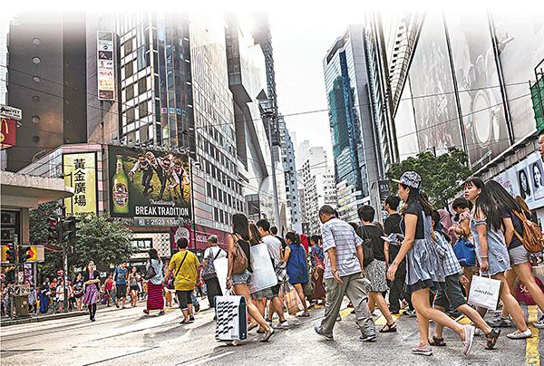■美國傳統基金會昨公佈2017年《經濟自由度指數》報告,香港連續第23年蟬聯榜首。