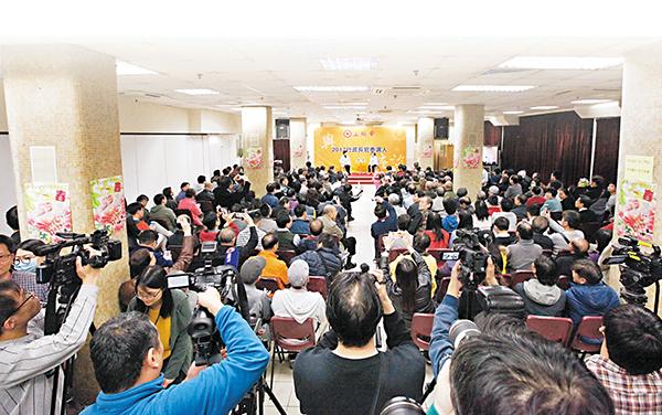 ■工聯會與林鄭月娥的座談會有約240人出席。 曾慶威  攝