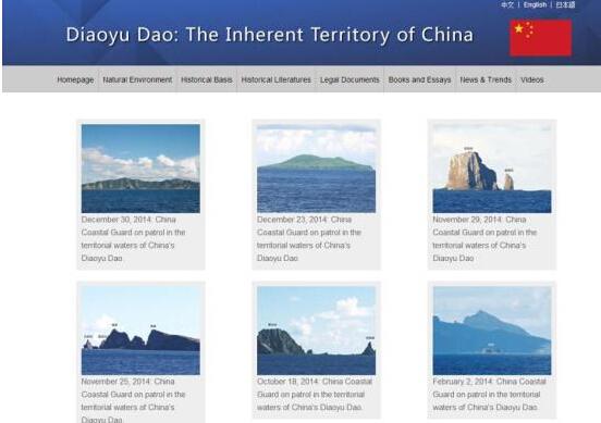 中国四艘海警舰船在钓鱼岛领海巡航