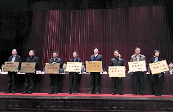 ■河南省商務工作會議表彰一批先進單位和個人。 馮雷 攝