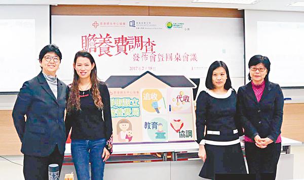 ■組織發現,超過六成受訪者收取贍養費時遇到困難。左二為Jess。受訪者供圖