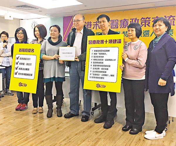 ■特首參選人胡國興接受衛生服務界選委十票提名。