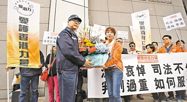 ■「愛護香港力量」到警總遞交請願信並送花籃致慰問。 劉國權 攝