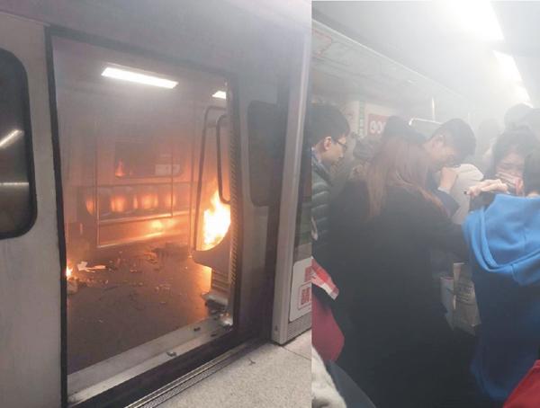 ■港鐵車廂被縱火(左),車廂內煙霧瀰漫(右)。 資料圖片