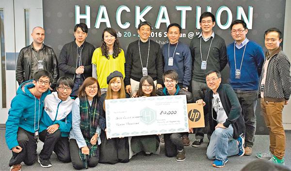 ■張曦庭(前排左三)與同學組隊參與PolyHack比賽,並獲得金獎等3個獎項。 受訪者供圖