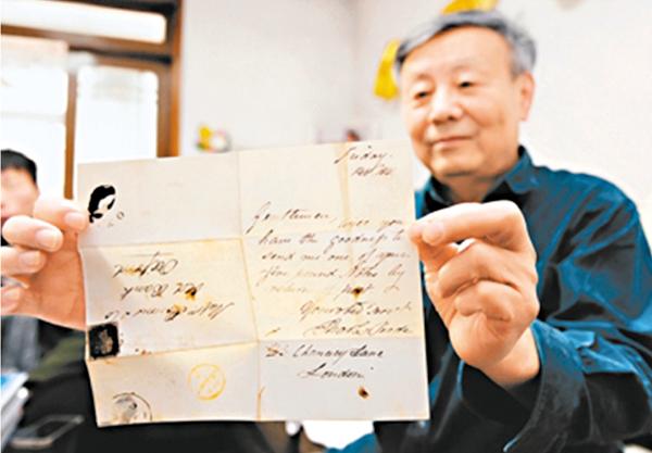 ■張太鎰展示170多年前的信,上面有全世界發行的第一枚郵票「黑便士」。  網上圖片