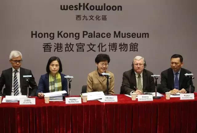 林鄭月娥早前聯同籌辦香港故宮文化博物館的核心小組成員出席公眾諮詢記者會(資料圖片)