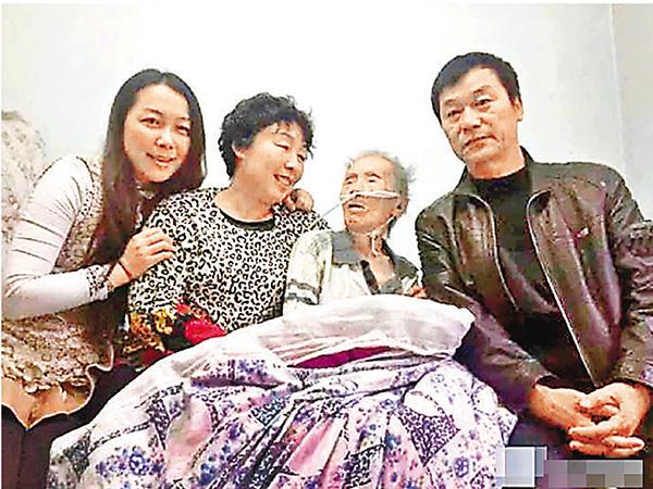 ■三代29年接力照顧保姆趙湘南。 網上圖片