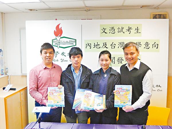 ■學友社上月進行「內地台灣升學意向調查」。姜嘉軒 攝