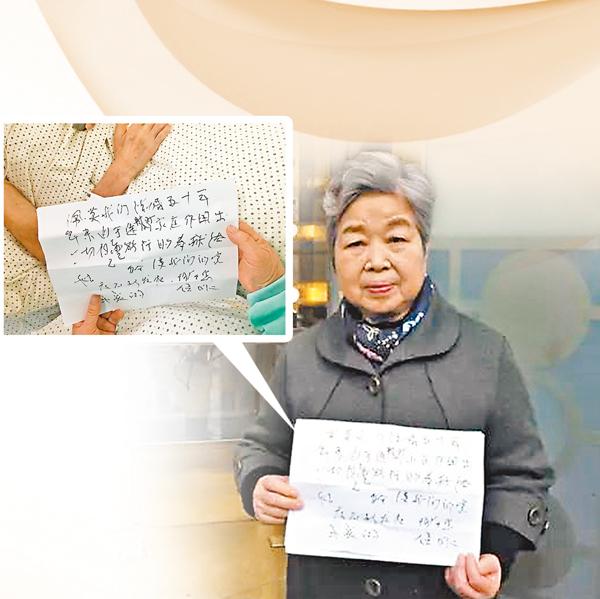 ■王奶奶在電視節目裡含情念情書,數度落淚。