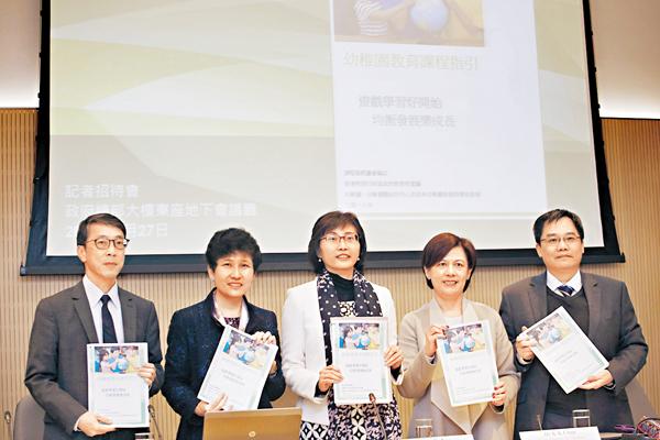 ■教育局公佈《幼稚園教育課程指引》。左起:胡振聲、許娜娜、李南玉、陳嘉琪及吳加聲。