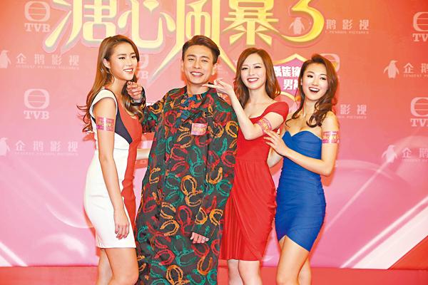 ■輕托港姐下巴的黃宗澤(左二),於《溏心風暴3》被無數美女包圍。