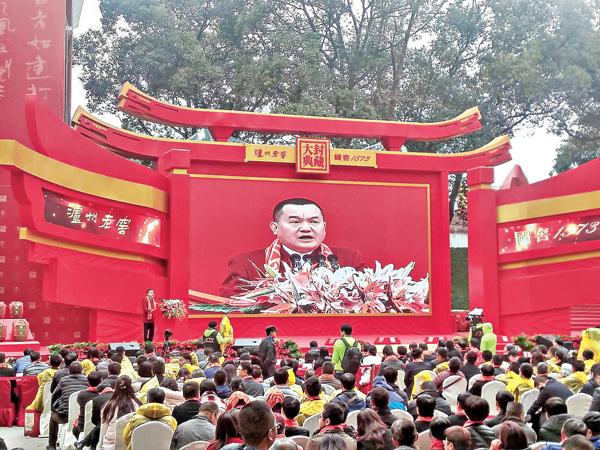 ■瀘州老窖希望銷售收入重回中國白酒行業「前三甲」。